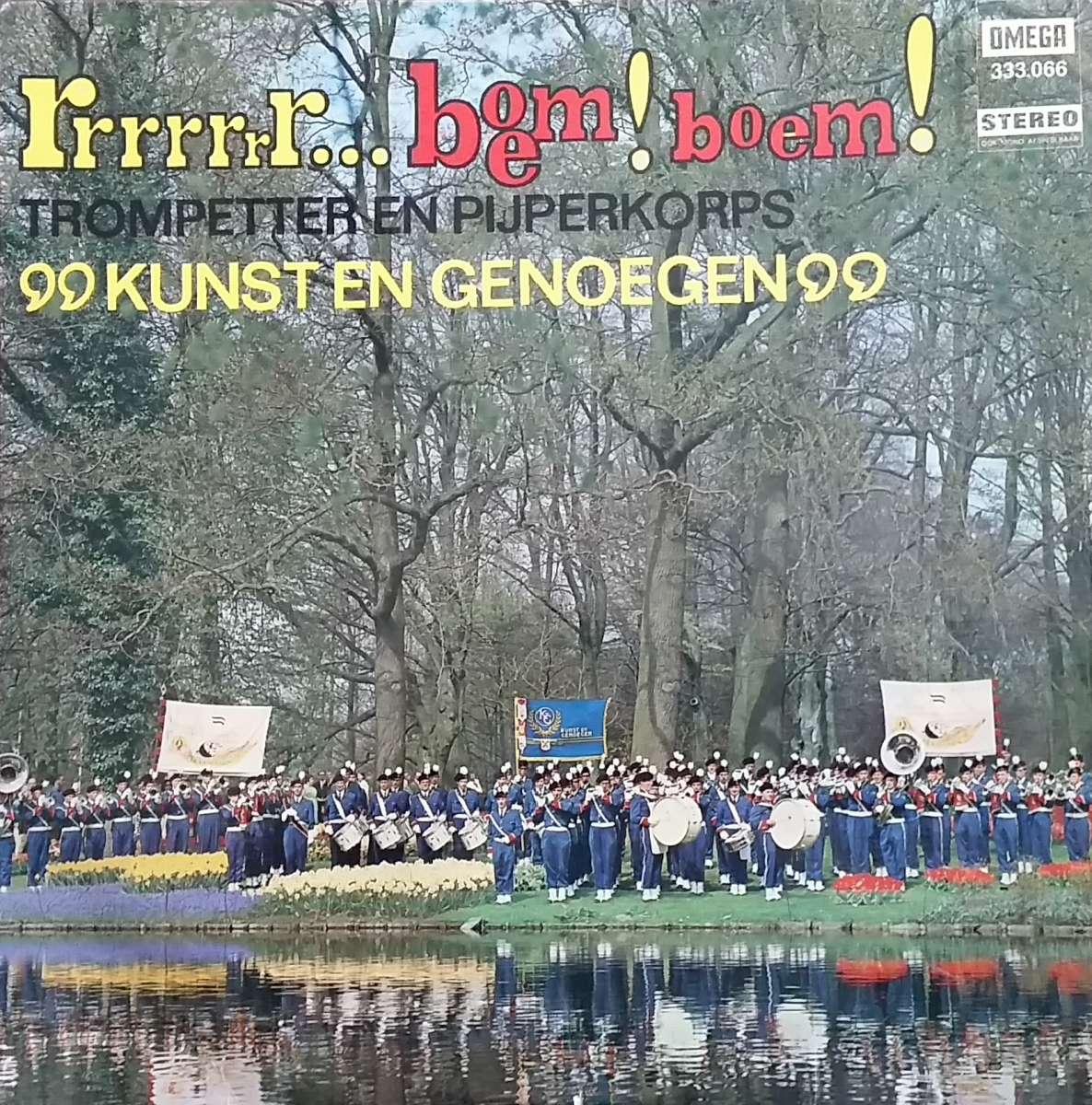 De 1e LP van K&G uit 1968